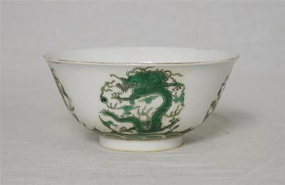 Chinese  Green and White  Porcelain  Bowl  With  Mark     M2994