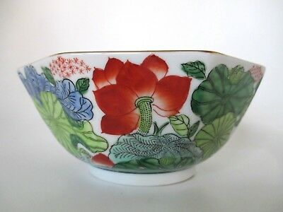 Vintage TFF Japan Porcelain Ware Green Red Lotus Printed Octagonal Bowl 6.75""