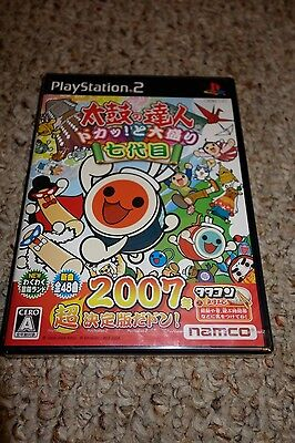 Taiko No Tatsujin bang tap! Toomori7daime (Sony PlayStation 2) NEW JAPAN