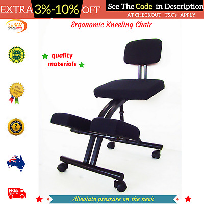 Adjustable Ergonomic Office Kneeling Chair Yoga Sit Pain Stretch Exercise Knee