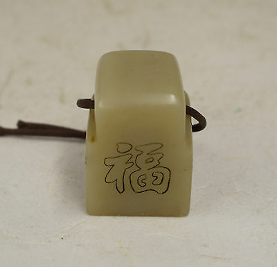 Chinese Asian Seal Chop Soapstone Signature Seal Chop