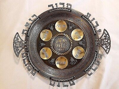 """Seder Plate Brass & Blk Passover Wall Hanging Made In Israel, 16.25"""" (1960s)"""