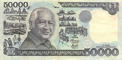Indonesia 50,000 Rupiah 1998 P 136d Series AWC Circulated Banknote SP518