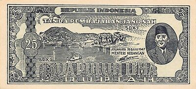 Indonesia 25 Rupiah 26.7.1947 P 27 Series SDX 1 Uncirculated banknote E
