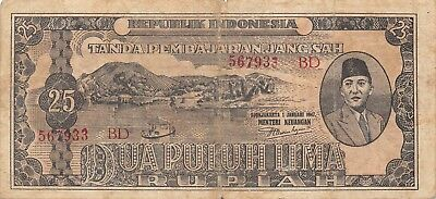 Indonesia 25 Rupiah 1.1.1947 P 23 Series A Circulated banknote E