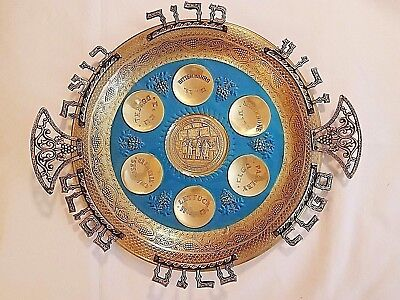 """Seder Plate Brass & Blue Passover Wall Hanging Made In Israel 16.25"""" (1960s)"""