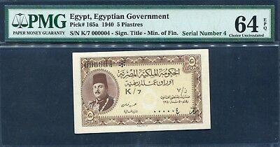 EGYPT 5 PIASTRES KING FAROUK ROYAL SERIAL #000004 PMG 64 EPQ P-165a