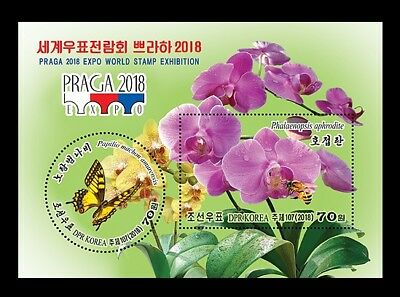 Korea 2018 butterflies insects Praga expo world stamps exibition 3D s/s MNH