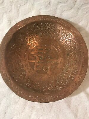 Antique/Vintage Hand Hammered Asian Decorative Copper Bowl