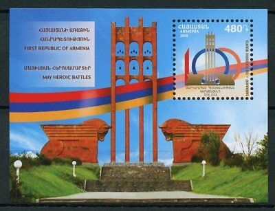 Armenia 2018 MNH First Republic & May Heroic Battles 1v M/S Military Stamps