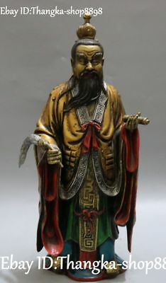 "15"" China Bronze Painting Stand Taoist priest Lao Jun Laojun Immortal Statue"