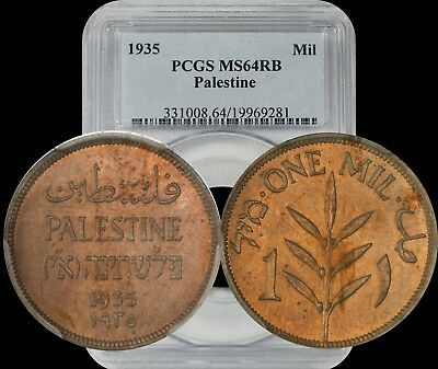 1935 Palestine 1 Mil PCGS MS64RB High Grade None Have Been Graded Higher