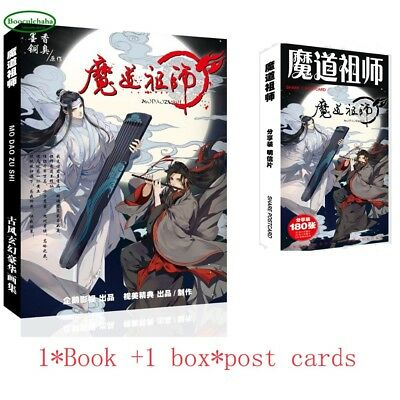 Chinese Ancient Painting Collection Anime Mo Dao Zu Shi Drawing Book+1 box post