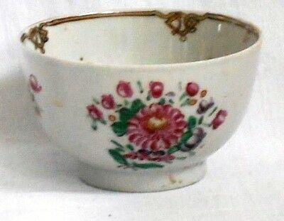 C18Th Chinese Hand Painted  Famille Rose Tea Bowl Decorated With Flowers