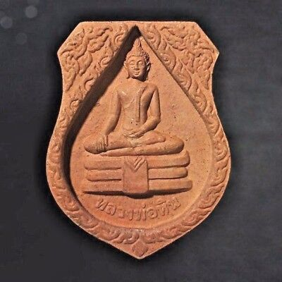 Rare Old Phra LP Hin Wat Tuk Racha Sing Buri Thai Buddha Amulet Collection