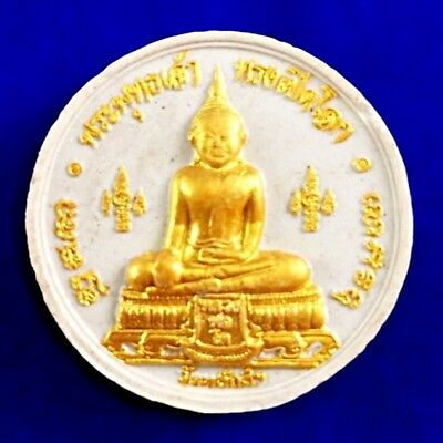 Rare Old Phra LP Toh Rahu Wat Laksi Ratcasamosorn Thai Buddha Amulet Collection