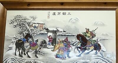 "VINTAGE CHINESE HAND PAINTED PORCELAIN ART DUBBED RESPECTFULLY 3 VISITS 45""x27"""