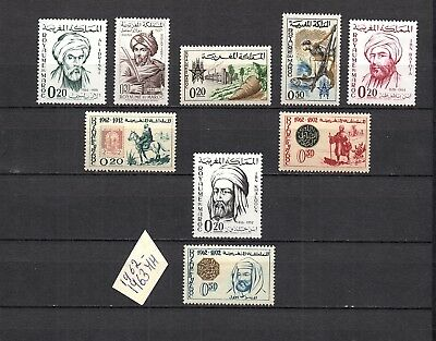Maroc France Colonies Selection Of Commemorative Mh Set Of Stamp Lot (Mar 032)