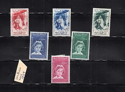 Maroc France Colonies Selection Of Commemorative Mh Set Of Stamp Lot (Mar 025)