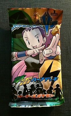Pokemon Booster Pack - Japanese Vs Grass/Lightning - Sealed and Unweighed