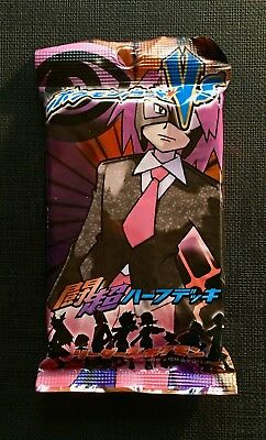 Pokemon Booster Pack - Japanese Vs Psychic/Fighting - Sealed and Unweighed