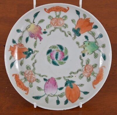 Chinese Porcelain Enamel Plate Peach Bats 19th Century Qing Dynasty Antique Seal