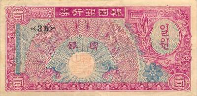 Korea 1 Won ND. 1953 P 11a Block { 35 } Circulated Banknote AS1018