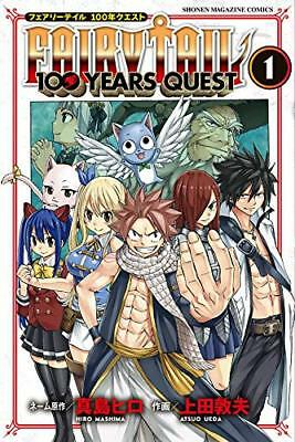 FAIRY TAIL 100 Years Quest (1) Japanese original version / manga comic