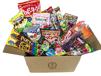 Snack Candy Gummy Assortment the most popular TOP 40 pcs in Japan by Tokyo Trend