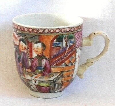 C18Th Chinese Famille Rose Cup Decorated With People At A Table