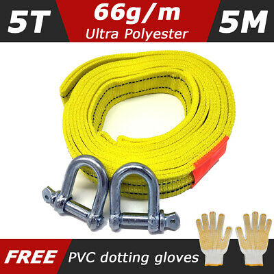 5T 5M Tow Rope Towing Pull Strap Heavy Duty Offroad Recovery Quality Polyester