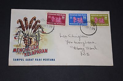 Malaysia 1963 Food Production First Day Cover