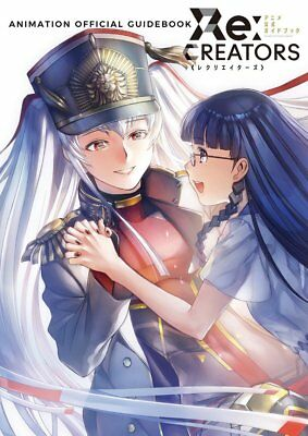 'NEW' Re:CREATORS Animation Official Guide Book / Japan Anime