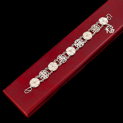Antique Vintage Art Deco Sterling Silver Chinese Export Hanzi Character Bracelet