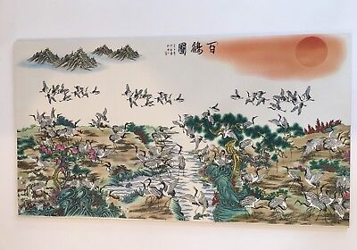 Chinese Painting Large Plaque Porcelain 100 Cranes Playing Peaches Trees