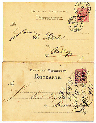 Germany Reich Postal Card # P 10  20 Copies (1876-1879)