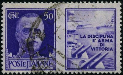 Italy 1942 stamps commemorative USED Sas 10 CV < $5.00 181028328