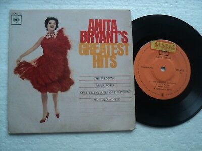 ANITA BRYANT - Greatest Hits - Rare /unknown SINGAPORE release EP