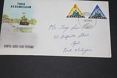 Malaysia 1966 National Monument  First Day Cover