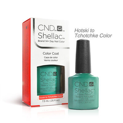 CND Shellac LED/UV Gel Polish 0.25oz / 7.3mL 2019 Update! Pick Any