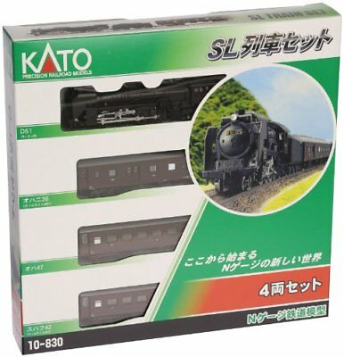 KATO N gauge SL train set 4-Car Set 10-830 model railroad passenger car