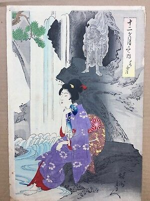 Original Japanese woodblock print by Chikanobo