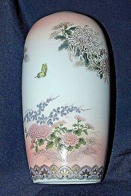 Vintage Asian Porcelain Vase Chrysanthemums & Butterflies SHIBATA JAPAN 14CmT