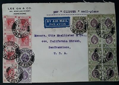 RARE 1938 Hong Kong Per Clipper Airmail Cover ties 17 Definitive stamps to USA