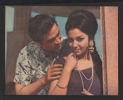"Sharmila  Tagor    Color  BOLLY WOOD   PRESS  PHOTO  SIZE  8.25 "" X 10.25 """