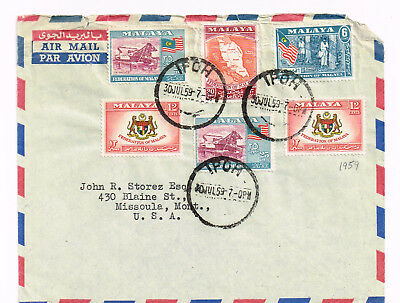 Malaysia 1959 cover to US +franking 6-color Federation stamps +Ipoh CDS