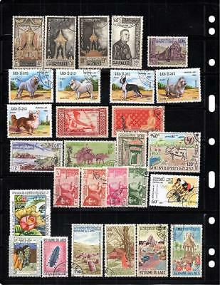 Laos Asia Collection   Of Postally Used Stamps Lot (Laos 307)