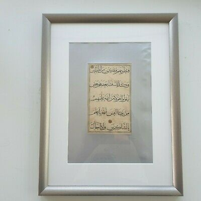 Folio Antique Manuscript Arabic Islamic Ottoman Calligraphy Koran Turkey 18 C