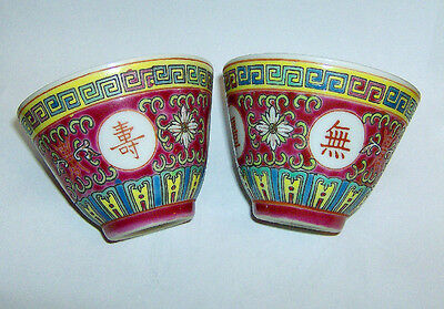 TWO HAND painted Chinese SIP CUPS ( OLD STYLE MUN SHOU pattern ) ( JINGDEZHEN )