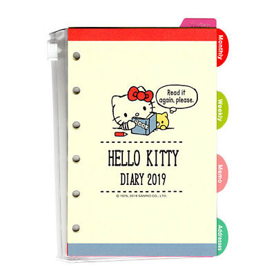2019 Hello Kitty LV Agenda Refills Organizer Pages RED Planner Set-up Japan